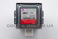 Магнетрон для СВЧ печи LG 2M213-09B 6324ZAAE22B