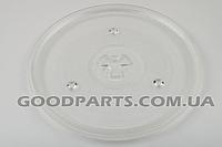 Блюдо (тарелка, поддон) для СВЧ печи D-270mm Gorenje 297544