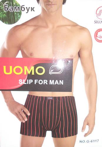 Мужские боксеры «UOMO» 44-52
