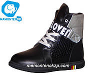 Демисезонные ботинки Clibee р.32