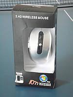 Мышь Компьютерная Беспроводная mouse G 109