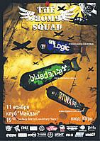 Плакат А1, 130г