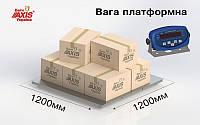 Платформенные весы Аксис 4BDU600-1212-Б, до 600 кг,  размер площадки 1250х1250 мм