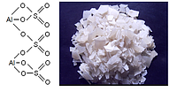 Алюминий сульфат (алюминий сернокислый) от 1кг