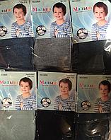 """Колготки однотонные для мальчика 92/140 """"Малыш"""" Арт. C0830"""