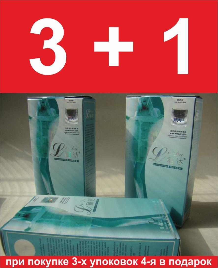 Эффективные капсулы для похудения. Акция 3+1! - Komfortshop - магазин комфортных покупок в Запорожье