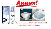 Комплект инсталляция GROHE RAPID SL 38775001 4в1+унитаз Villeroy&Boch O.Novo 5660HR01
