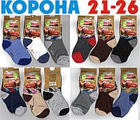 """Носки детские цветные мальчик демисезонные х/б """"Корона"""" 21-26 размер C3516 НДД-200"""
