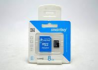 Карта памяти Micro SD 8 Gb 4 класс SmartBuy, sd карта памяти, карта памяти микро, карта памяти microsd 8 gb