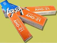 Электроды АНО-21, 3 мм (упак. 1 кг)