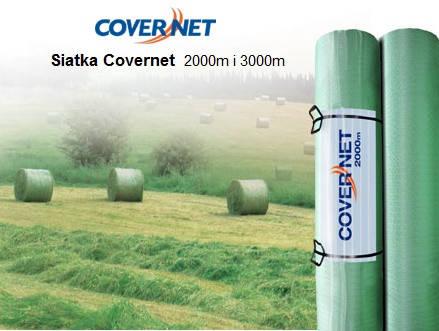 Агросітка - Сетка КОВЕРНЕТ 123см.х2000м. для пресс-подборщика,  сетка для тюковки сена и соломы, агросетка, фото 2