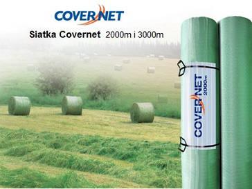 Сетка КОВЕРНЕТ 123см.х2000м. для пресс-подборщика,  сетка для тюковки сена и соломы, агросетка