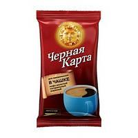 Кофе Чорная Карта Для заваривания в Чашке молотый 75г 907850