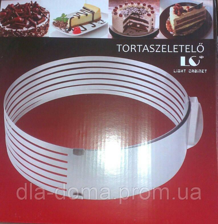 Кольцо для нарезки торта раздвижное