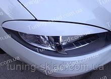 Вії Шевроле Лачетті Хетчбек (накладки на передні фари Chevrolet Lacetti hatchback)