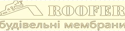 Подкровельные мембраны Roofer
