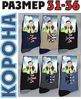 """Носки подростковые демисезонные х/б """"Корона"""" 31-36р. НДД-0814, фото 1"""