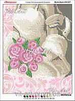 """Схема для вышивки бисером """"Букет невесты"""""""