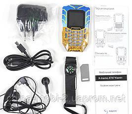 Телефон Sigma Х-treme AT67 Black-blue, фото 3