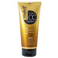 СС-Термо-маска КЕРАТИН Markell Cosmetics HAIR EXPERT, 200 мл