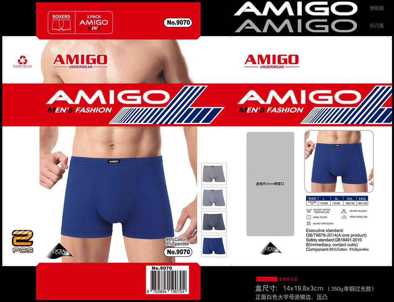 Мужские стрейчевые боксеры «Amigo» L-3XL