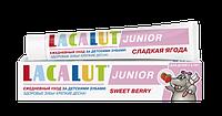 Зубная паста Лакалут - джуниор Сладкая ягода, 75мл