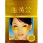 Коллагеновая кристаллическая маска для глаз серии GOLD - 20 масок.