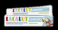 Зубная паста Лакалут-джуниор Тропикана, 75 мл