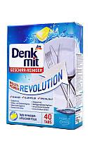 Таблетки для посудомоечных машин DenkMit Revolution, 40 шт, фото 1