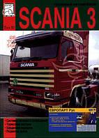 Scania 3: Справочник по ремонту топливной системы, охлаждения, карданная передача, подвеска, кузов (т 3)