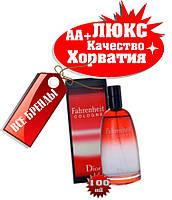Christian Dior Fahrenheit Cologne  Хорватия Люкс качество АА++ Диор Фаренгейт Кологне