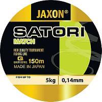 Леска jaxon Satori Match 150м