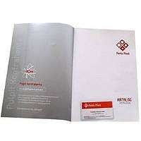 Обложка универсальная Panta Plast с клапаном глянцевая (0302-0076-00)