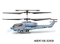 Вертолет на р.у Syma S108G воен.с гироскопом,аккум.USB,кор.48*18,5*9