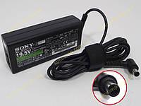 Блок питания для ноутбука Sony 19.5V 3.3A 65W (6.5*4.0+Pin) ORIGINAL. Зарядное устройство для ноутбуков SONY 65W  с центральным пином. VGP-AC19V43