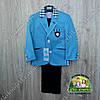 Костюм: пиджак и брюки в школу, на выпускной или торжество
