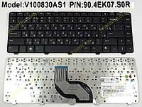 Клавиатура для ноутбука DELL Inspiron 14V, 14R, N4010, N4030, N5030, M5030 ( RU Black ). Оригинальная клавиатура. Русская раскладка.