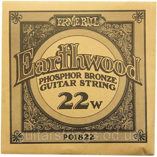 Струна Ernie Ball 1822 Earthwood Phosphor Bronze .022 (акустика)