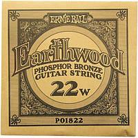 Струна Ernie Ball 1822 Earthwood Phosphor Bronze .022 (акустика), фото 1