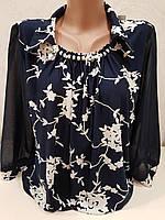 Нарядная блуза увеличенного размера