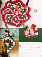 Схема коврика - сидушки и новогоднего сапожка