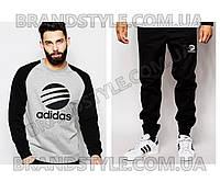 Спортивный костюм Adidas серый черный