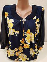Батальная блуза в цветочный принт