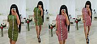"""Платье """"Лавик"""", фото 1"""