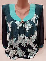 Блуза с 3/4 шифоновым рукавом