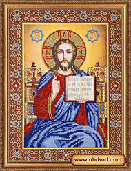 Набор для вышивания бисером икона Венчальная пара Иисус AB-146