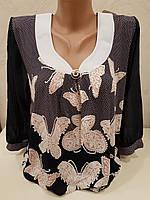 Ультра модная блуза модного кроя, фото 1