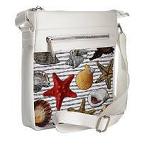 Белая сумка Покет с принтом Морские ракушки