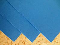 Фетр корейский жесткий 1.2 мм, 20x30 см, ГОЛУБОЙ, фото 1