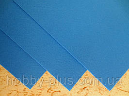 Фетр корейська жорсткий 1.2 мм, 20x30 см, БЛАКИТНИЙ